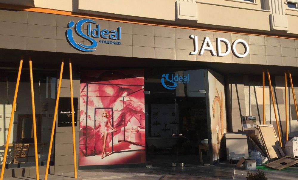 Dünya Devi Ideal Standard,  70. satış noktasını Gaziantep'te açtı