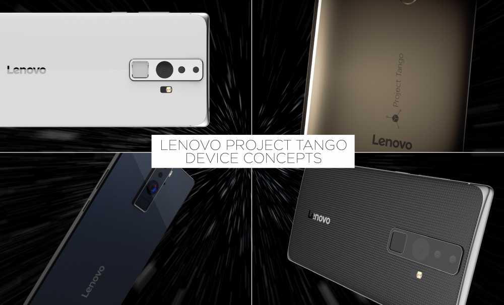 """Dünyanın İki Teknoloji Devi Lenovo ve Google,  Güçlerini """"Tango Projesi""""nde Birleştirdi"""
